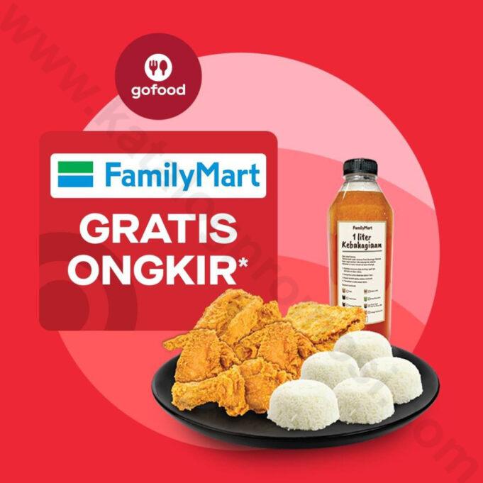 FamilyMart2-1.jpg