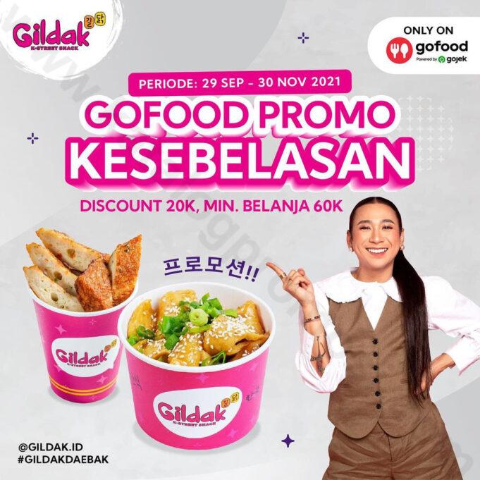 Gildak-5.jpg