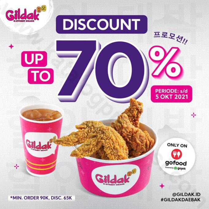 Gildak-6.jpg