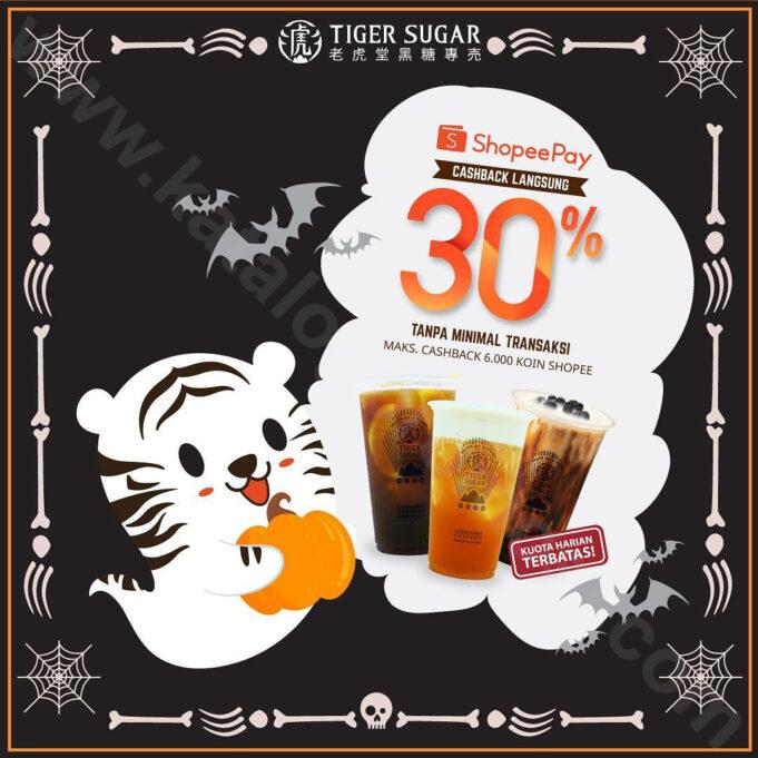 Tiger-Sugar-1.jpg